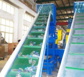 Linia do recyklingu PET